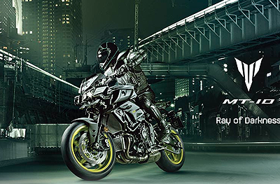 Yamaha sucht Service Manager/in