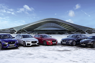 Jaguar Land Rover: Starkes 1. Quartal